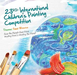 UNEP Children's Painting Competition. Click on the picture to follow the link.